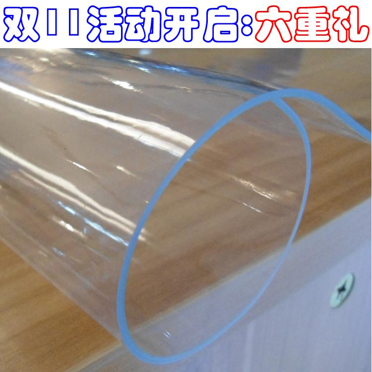 nappe transparente pour table en verre. Black Bedroom Furniture Sets. Home Design Ideas