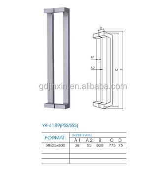 1.2 Meter Long Square Glass Door Pull Handle/Wooden Door Handle ...