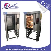 Bakery equipment halogen bulb convection oven reflow oven price