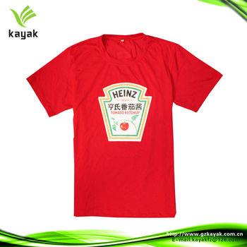 T shirt silk screen printing buy screen printing t shirt for Silk screen t shirt