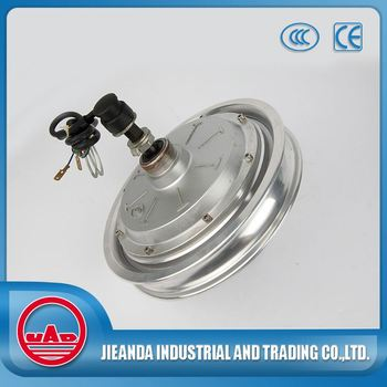 12 inch vacuum tyre brushless hub motor with CE approval