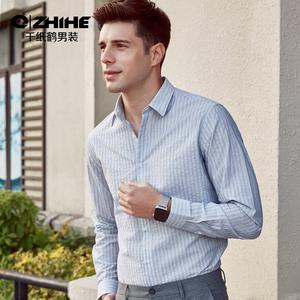 e4c6326b86d8 China Dress Shirt For Usa, China Dress Shirt For Usa Manufacturers and  Suppliers on Alibaba.com