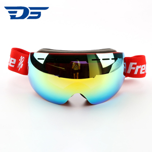 9eebab3c5c TPU antifog Triple Layer Foam Big Glasses Frameless Detachable Spare Lens  Ski Goggle