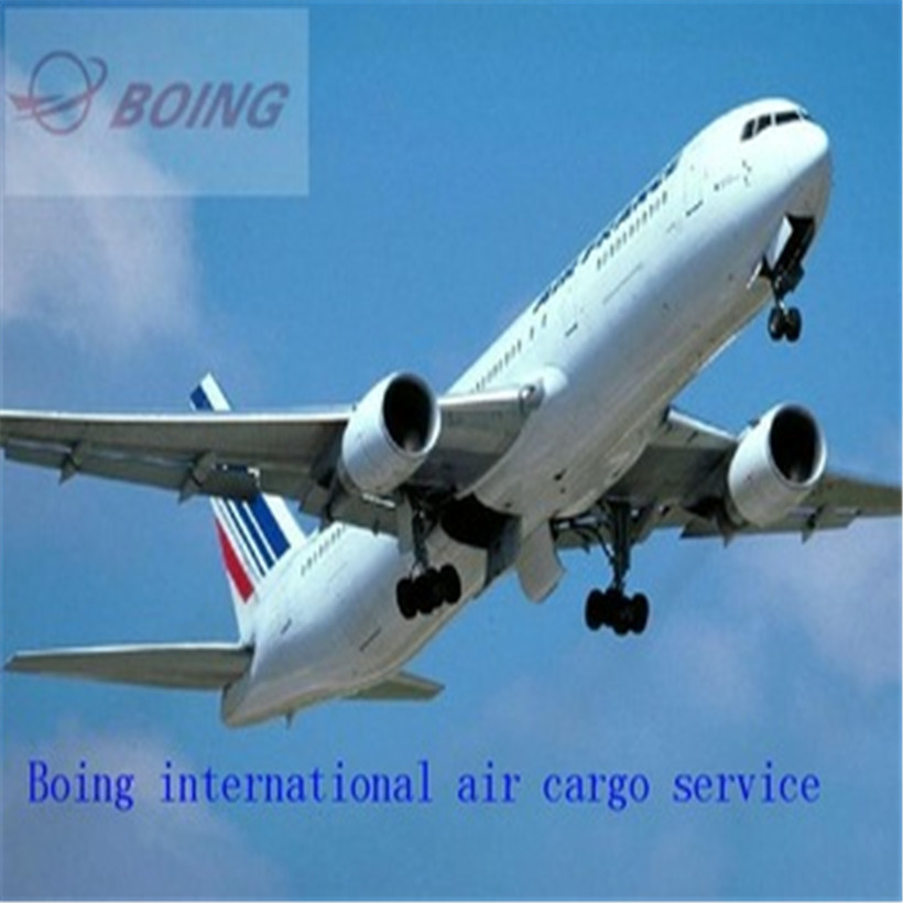 Reliable freight forwarder Cheapest air shipping rates to WASHINGTON from China ---Skype: boingviki