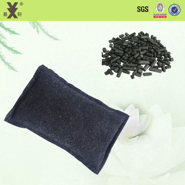 r utilisable anti bu e defoger d sodorisant de voiture absorbeur d 39 humidit d sodorisants d. Black Bedroom Furniture Sets. Home Design Ideas