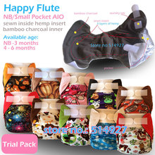 Happy Flute NB S Pocket AIO diaper with HEMP insert cloth diaper cloth nappy fit 0