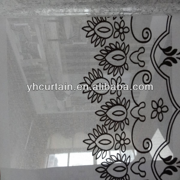 ... Office Cubicle Curtain