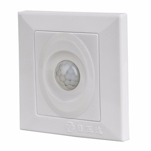 Square 220V PIR motion sensor detector LED lighting lamp switch