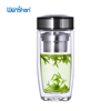 Wholesale 12oz drinking glass water bottle with tea infuser