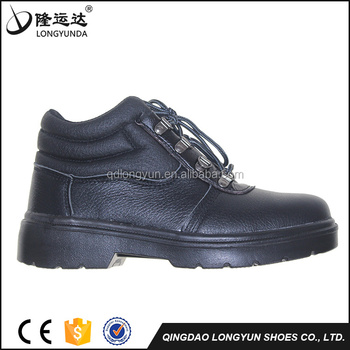 free sample cheap light weight brand safety shoes wholesale