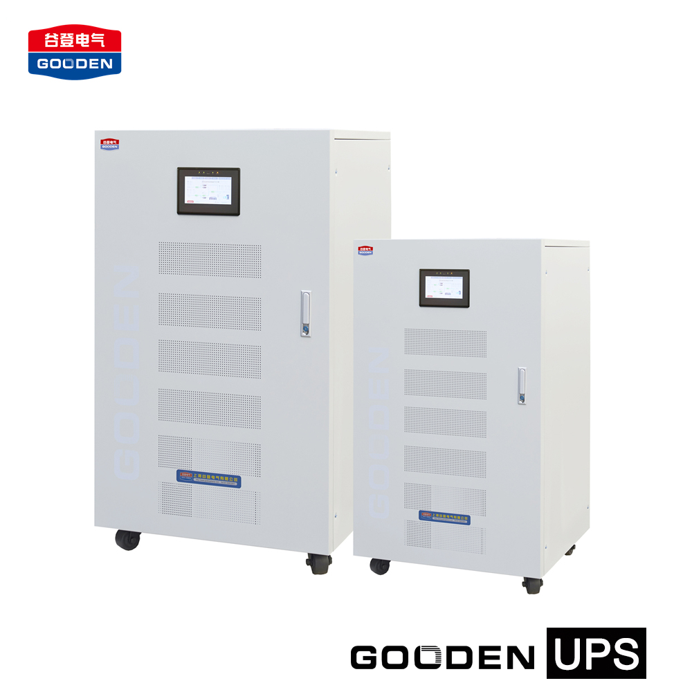Industrial use 3 phase ups 15kva 20kva 30kva 40kva online UPS uninterrupted power supply ( ups )