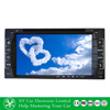 6.95 Inch opel astra h car radio dvd gps navigation system XY-D8695