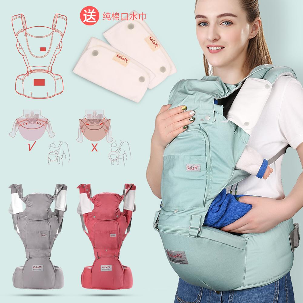 Breathable Multi-functional baby carrier,Comfortable Baby Carrier Hipseat, Baby backpack Carrier for Newborns