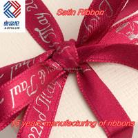 Personalised Printed Satin Ribbon
