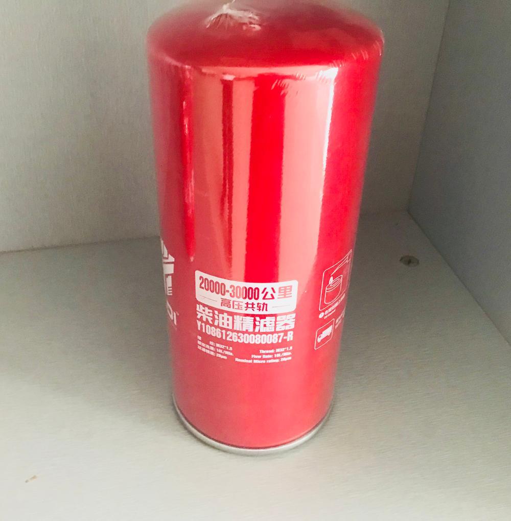 Wholesale Jinan Export Import Trade Online Buy Best 1110 Fuel Filter 612630080087 Wdk11102 4