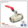 3/4 inch brass float ball valve