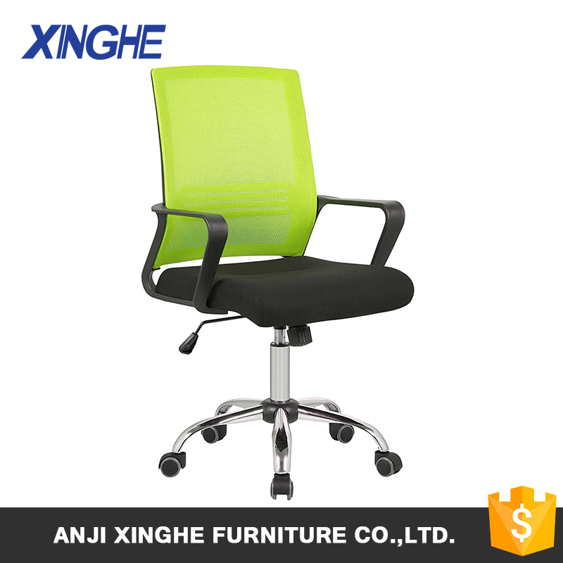 wholesale office rotating visitor chair ergonomic,computer game chair