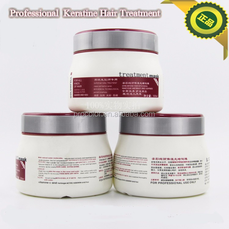 High Quality Keratine Organic Professional Hair Mask in Cosmetics Private Label Manufacture