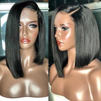 wholesale 8 inch bob wigs,150 density cheap brazilian human hair short bob lace front wig