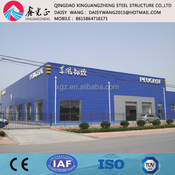 Self storage prefabricated steel building
