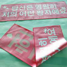 Kpop Banner-Kpop Banner Manufacturers, Suppliers and