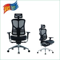 Office chair in ergonomic era with high quality