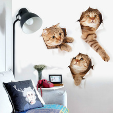 Wholesale Cheap Cat Cute Design Waterproof Vinyl Kids Room Home Decor 3D Printed Wall Decoration Sticker