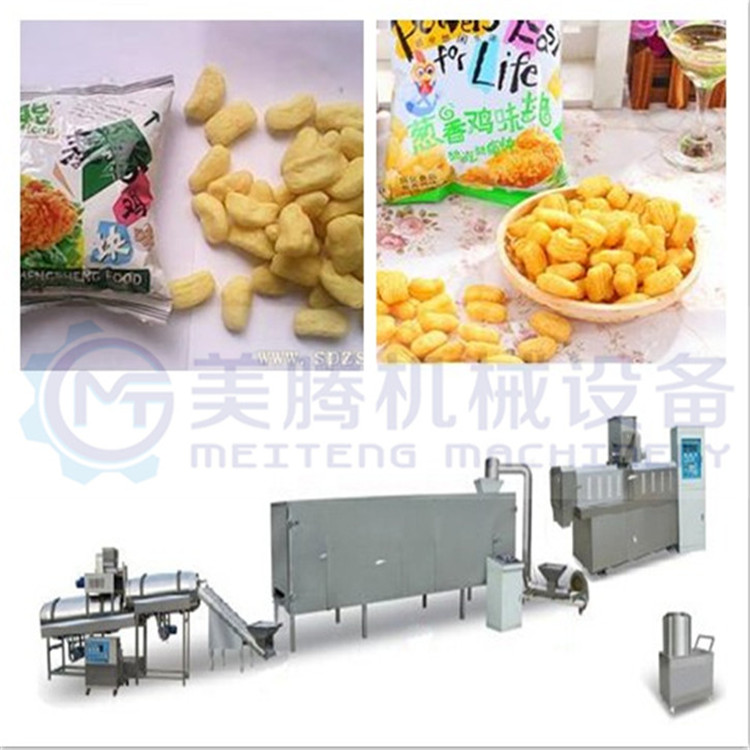Corn puff small snack pellets food extruder/making machine