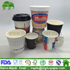 custom printed pe coated paper coffee cups with handle