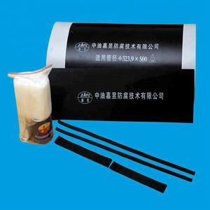Polyethylene Pipe Wrap Tape, Polyethylene Pipe Wrap Tape