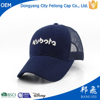 Navy blue half mesh fashion baseball cap with embroidery