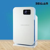 ion air purifier,charcoal air purifier