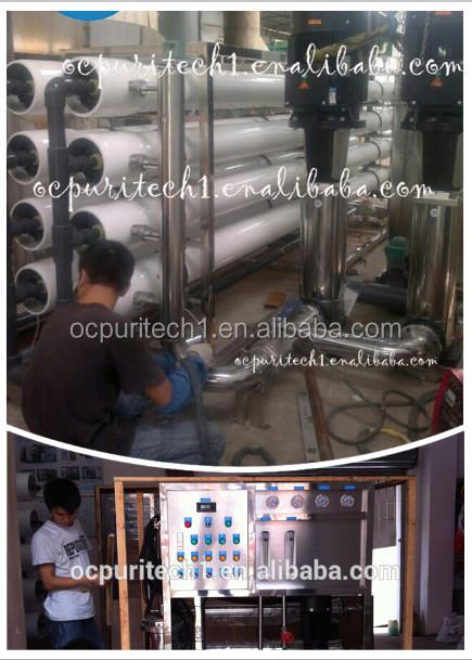 China New design Commercial drinking water purification palnt
