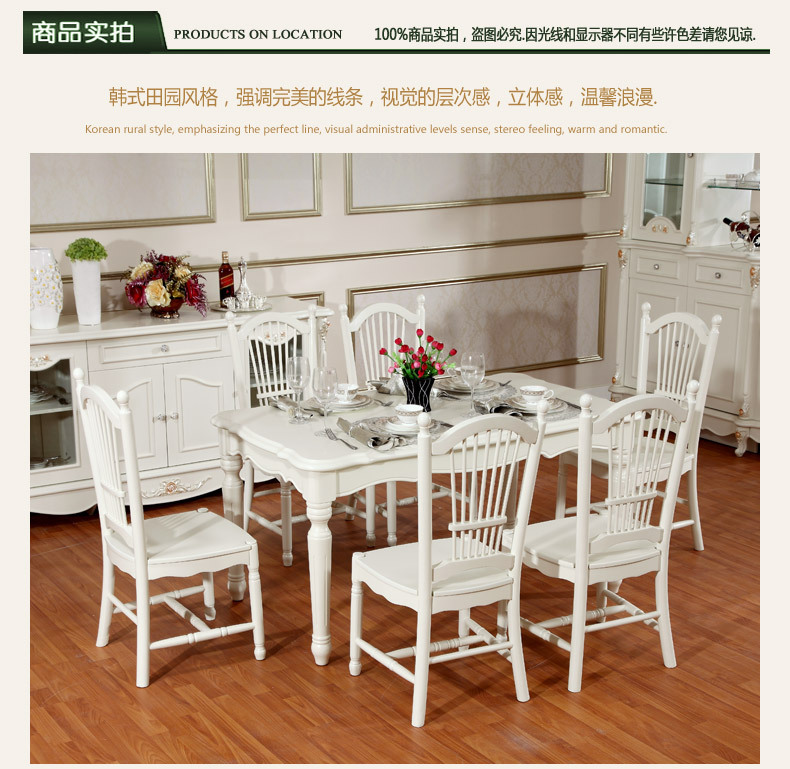 Newest Wholesale Europe / Korean Classic Style Dining Room