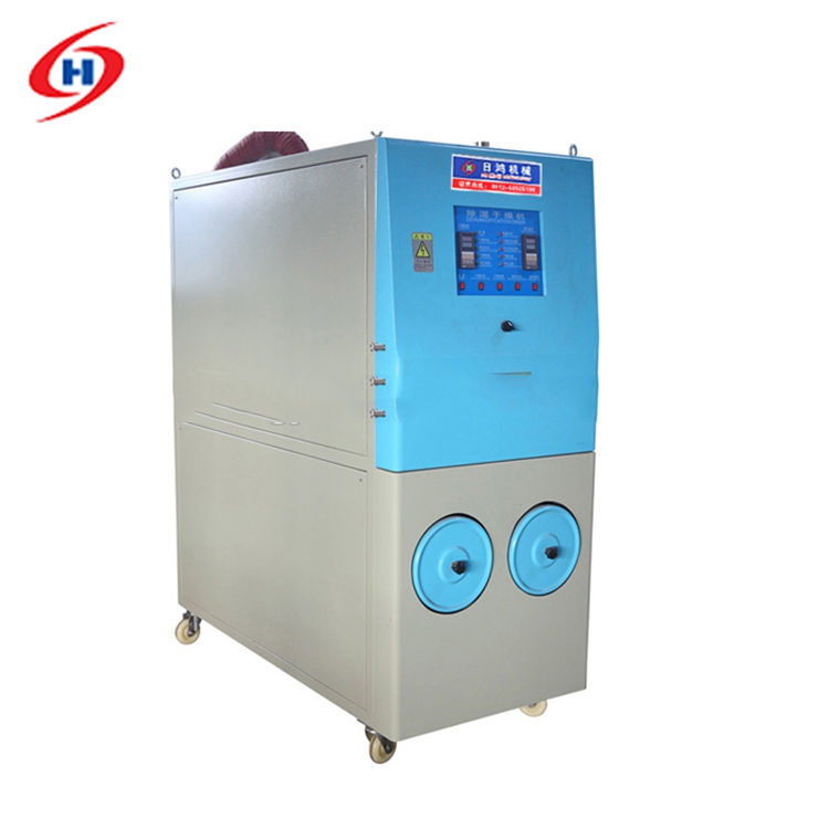Good price of plastic honeycomb dehumidification dryer With Stable Function