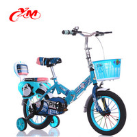popular Blue 12 inch baby bike with steel carrier/Sales promotion low children bike price malaysia/cheap kid cycle for sale