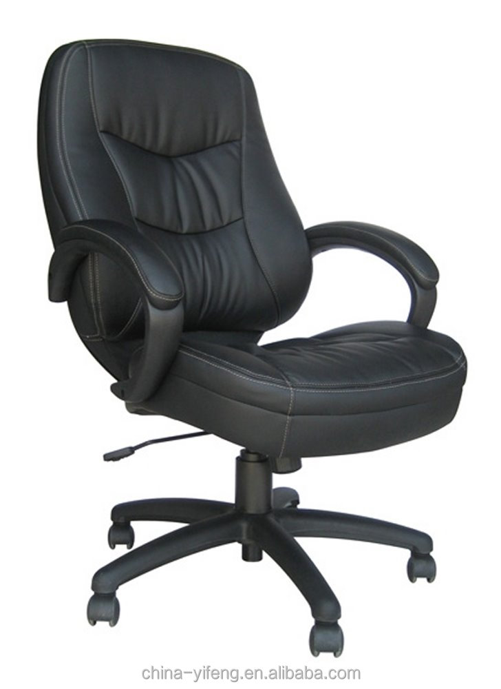 State of the art cushy padded comfy office chair.