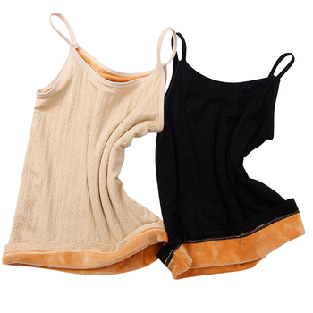 Womens Tank Top Sleeveless Cami Shaper Thickening Warm Slimming Vest Underwear