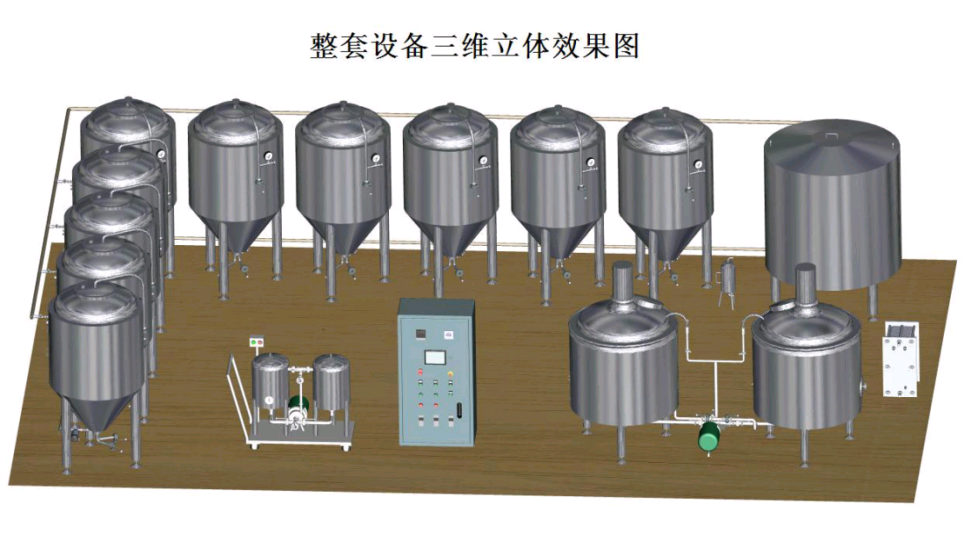600l brewery equipment and beer fermentation tank used commercial beer brewing equipment