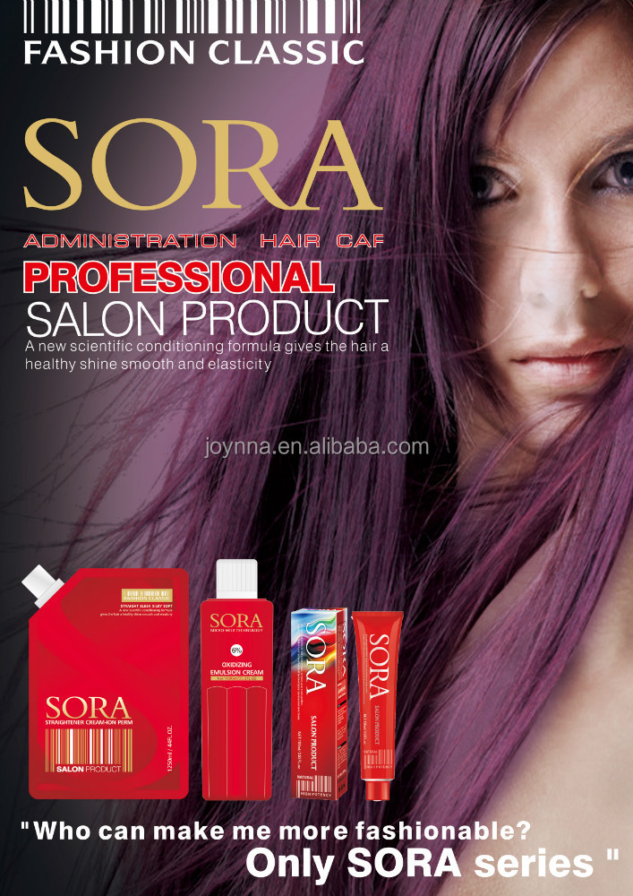 Oem Professional Salon Permanent Hair Dye Best Ing Products In Philippines