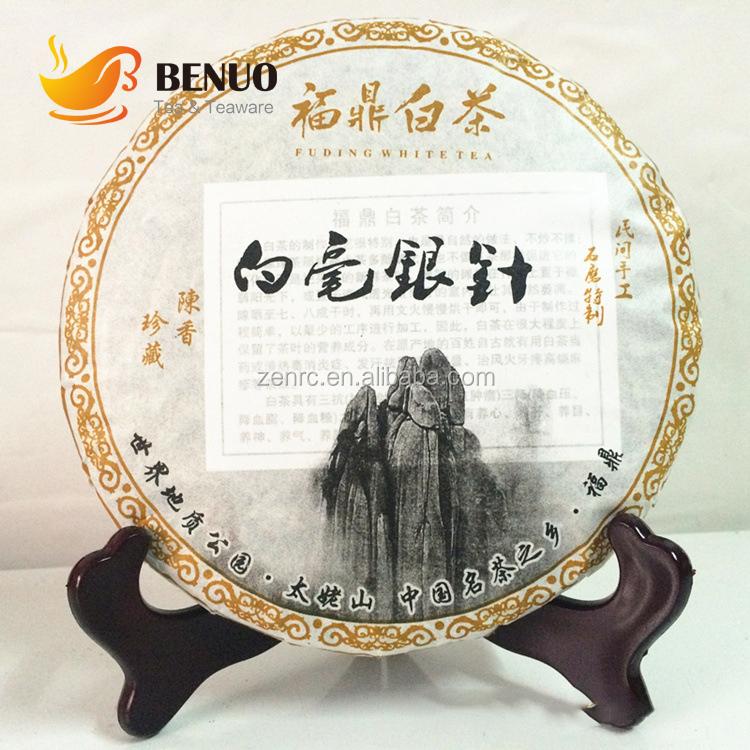 Superfine Fuding Baihao Silver Needle Tea Collectable Compressed Cake - 4uTea | 4uTea.com