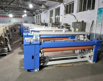 Qingdao textile machinery carpet making machine high efficiency air loom price textile weaving machine