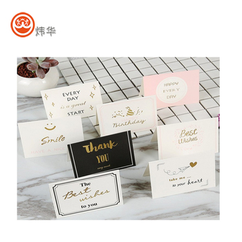 2018 Custom Foldable Thank You Card With Gold Hot Stamping Design