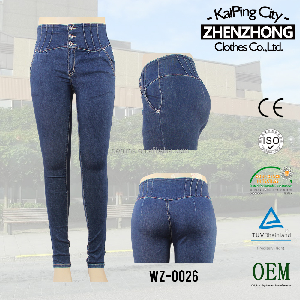 CJ-104-D1 custom made jeans fashion women's clothing manufacturer