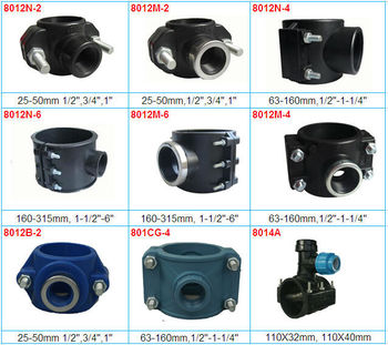 blue color 250mm plastic pipe clamp