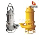 TOYO submersible vertical sand gravel pump dredging pump with agitator
