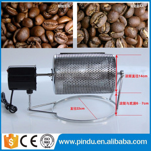Commercial home hottop 1kg gene cafe drum coffee roaster roasting machine