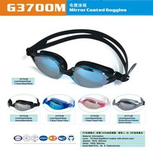 2015 high quality Cool silicone swimming goggles safety glasses with optional nose bridge