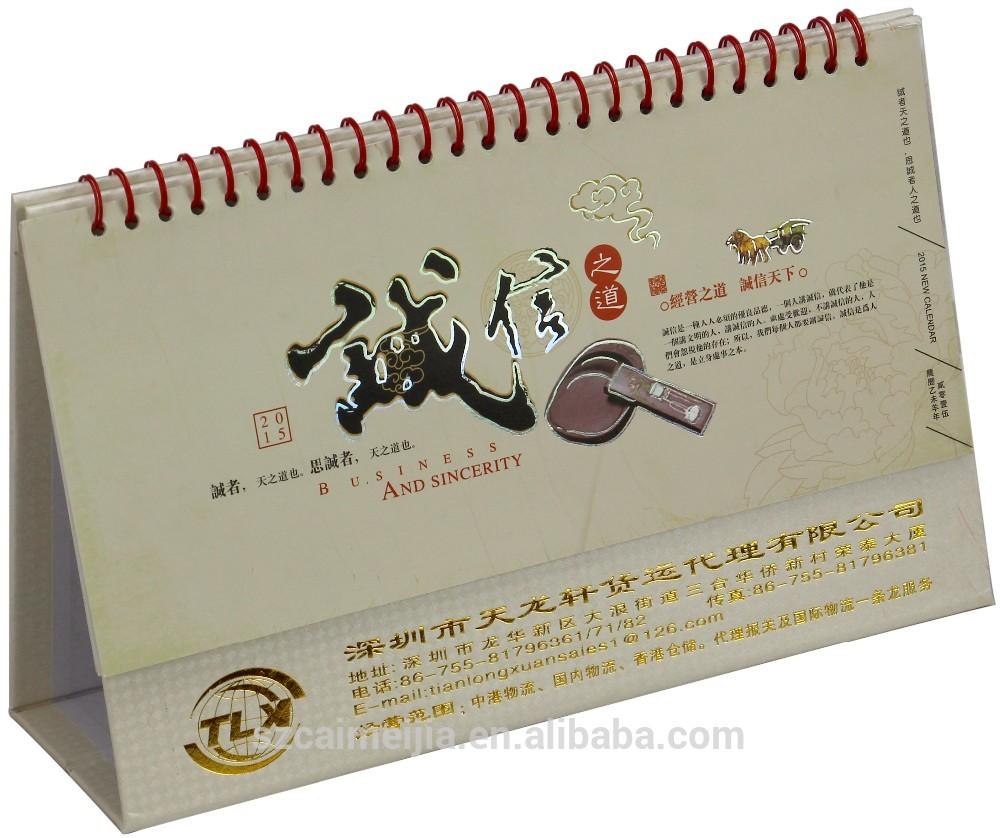 Color printing bu - Perpetual Calendar Printing Perpetual Calendar Printing Suppliers And Manufacturers At Alibaba Com