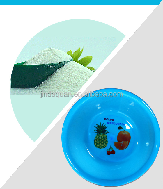 thailand product of the rubber powder bright pellets daily necessities brighteners